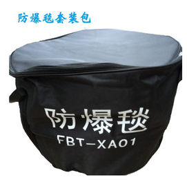 China FB-02 Anti - Explosion EOD Bomb Blanket For Police Army , Metro Public Places To Handle Bombs fábrica